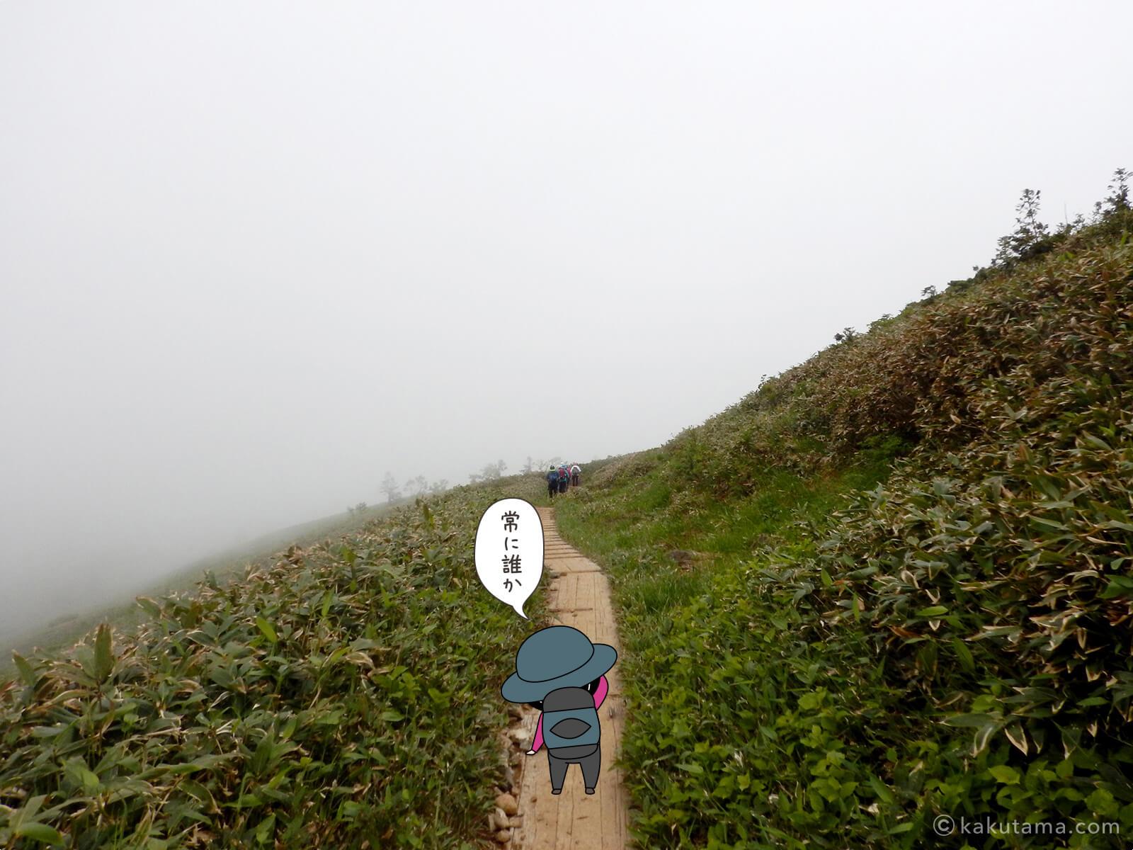 どんどん下山7