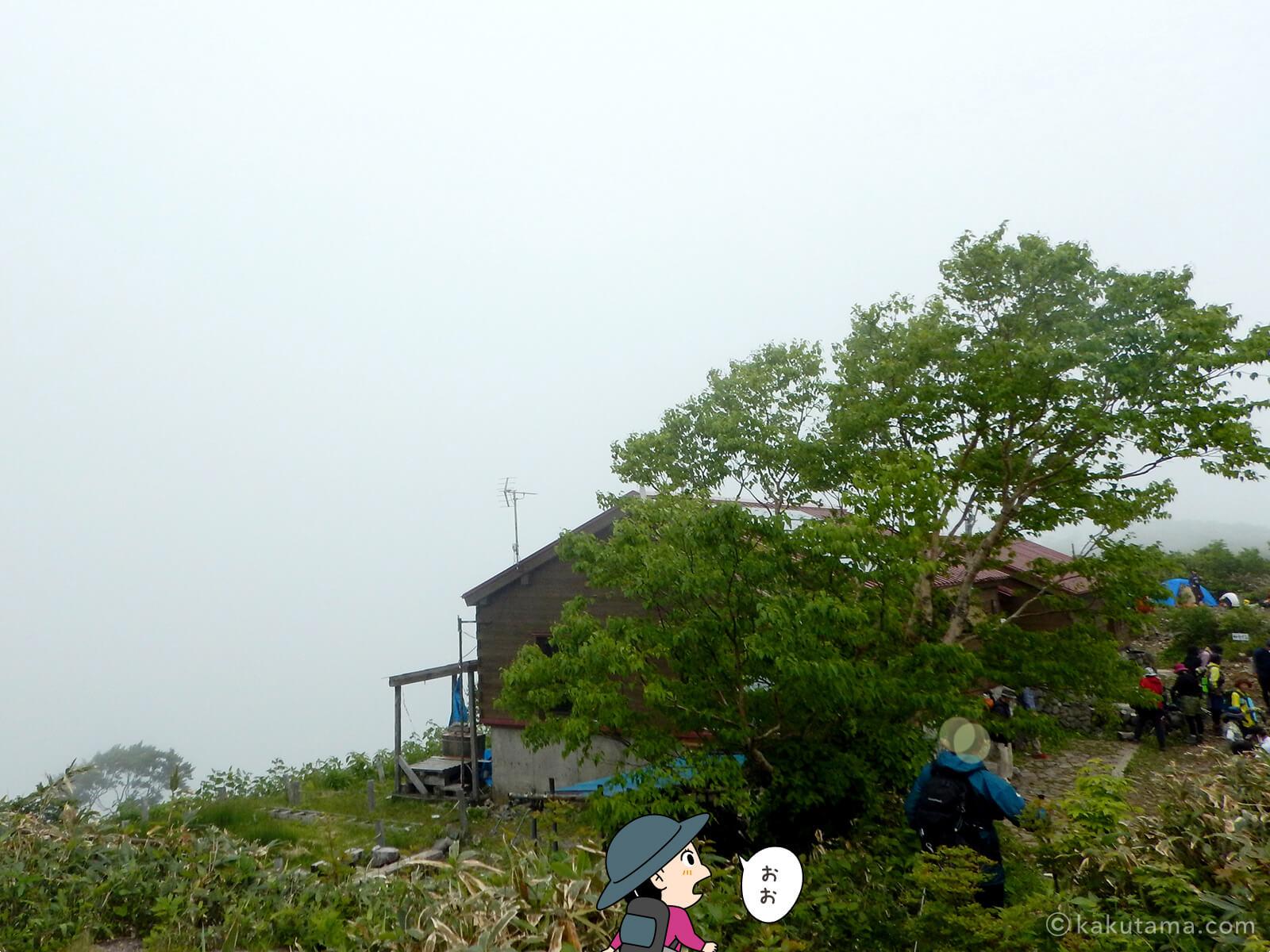 もうソロソロ平標山の家3