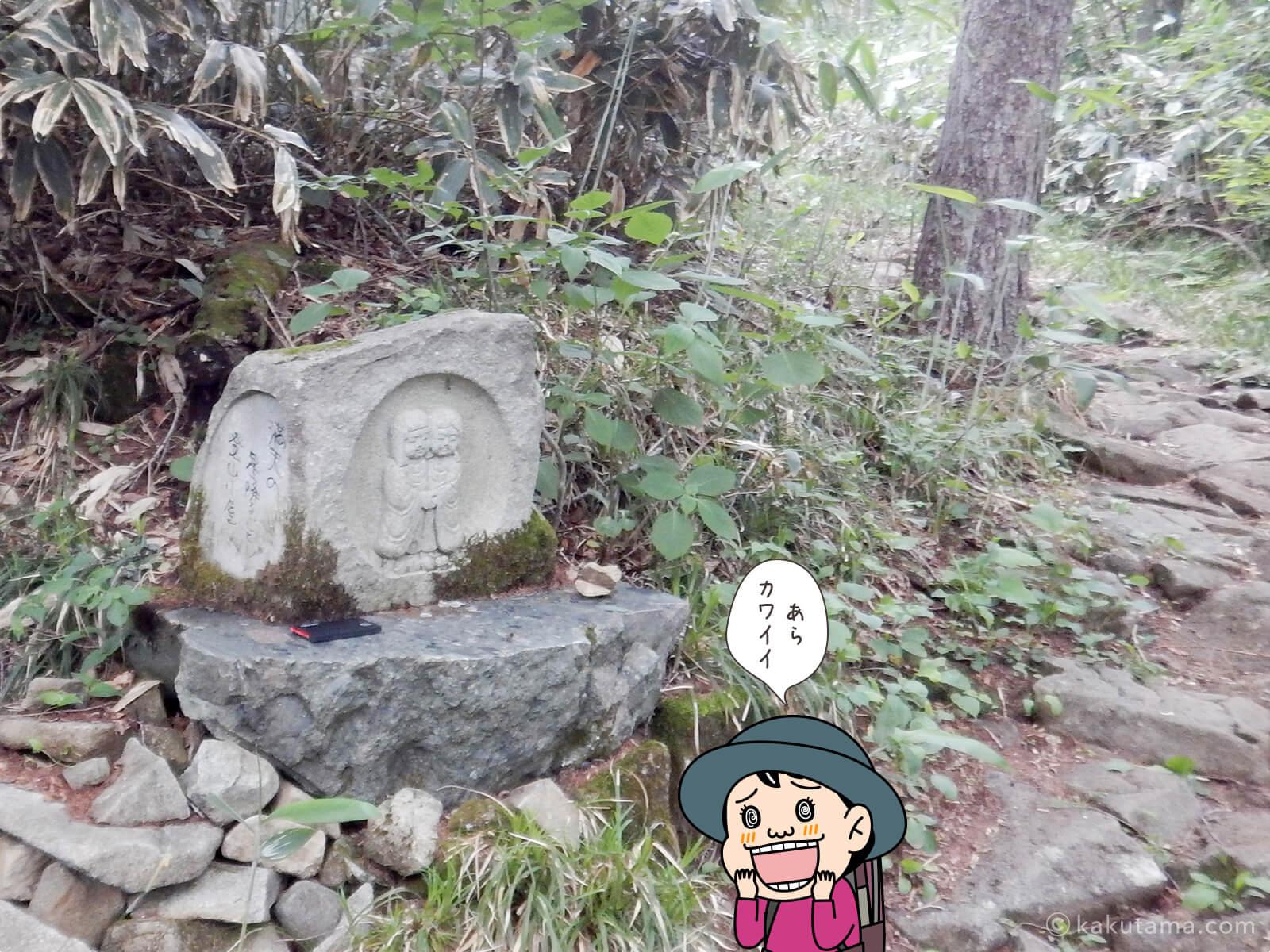 平元新道入り口の道祖神