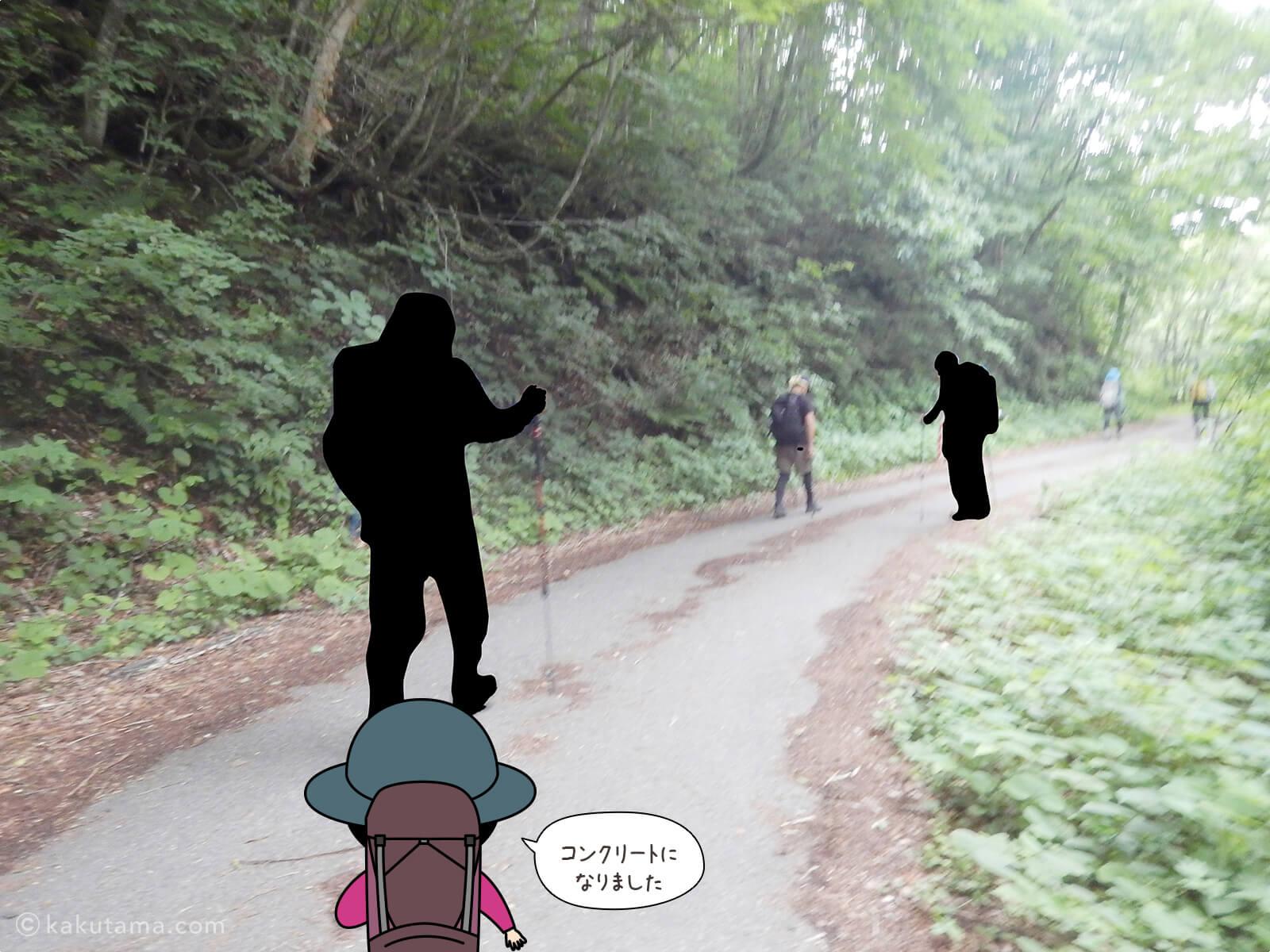 林道を歩く5
