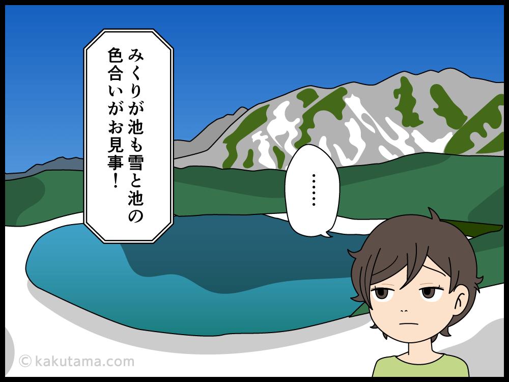 山からのテレビ中継の画像が今の季節と違うと突っ込みたくなる漫画2