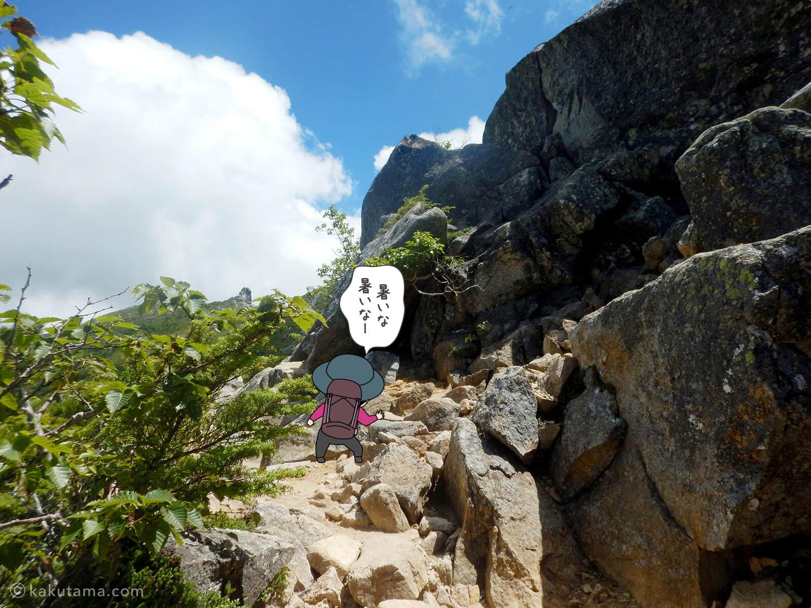 砂払ノ頭から金峰山へ向かってあるき出す3