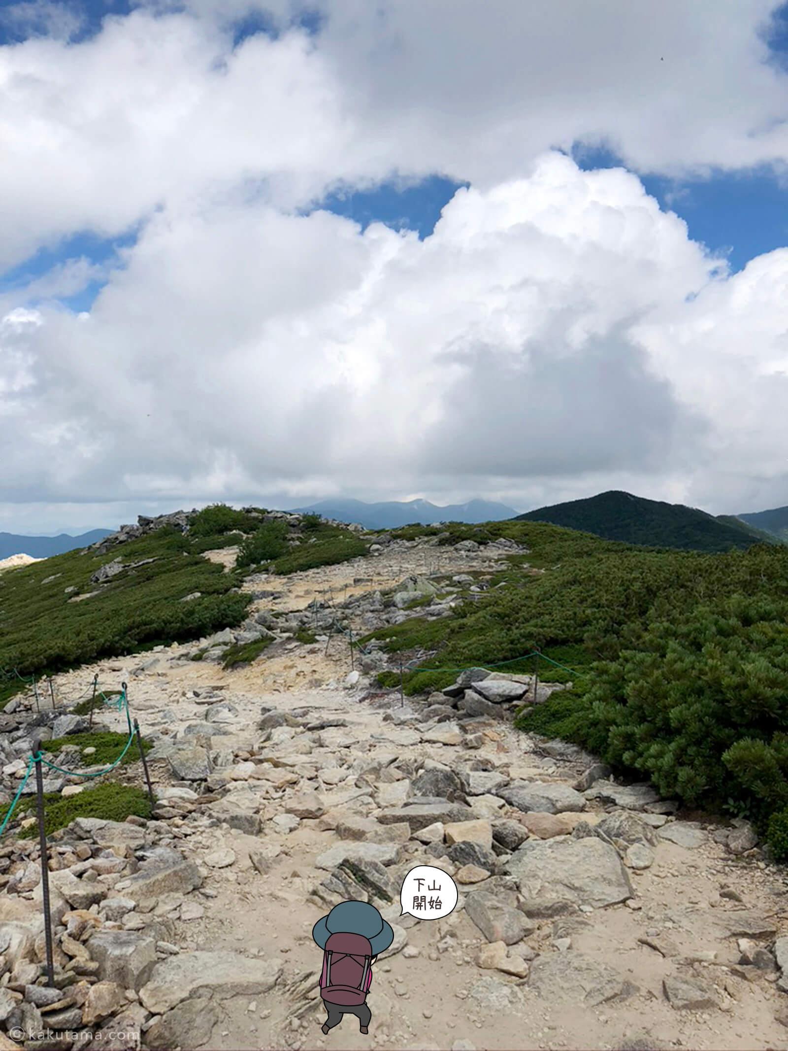 金峰山から賽の河原へ向かって歩き出す1