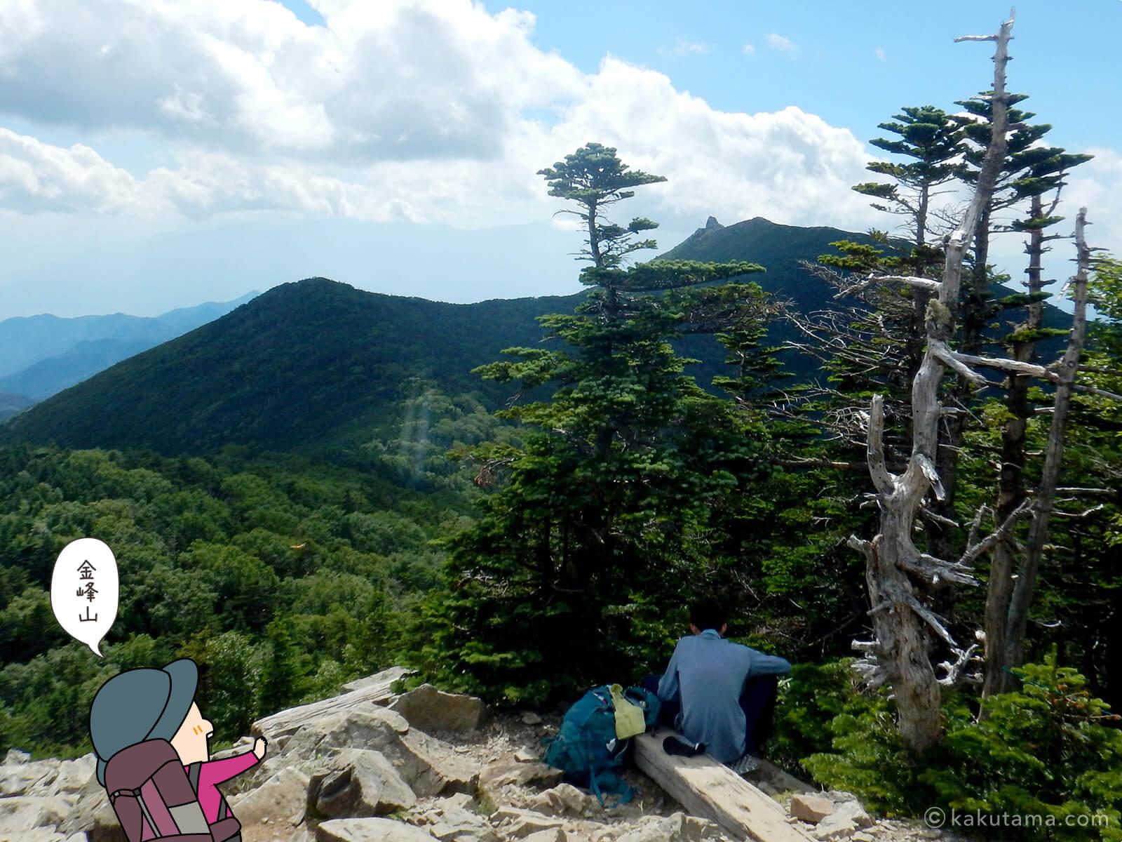 朝日岳についた