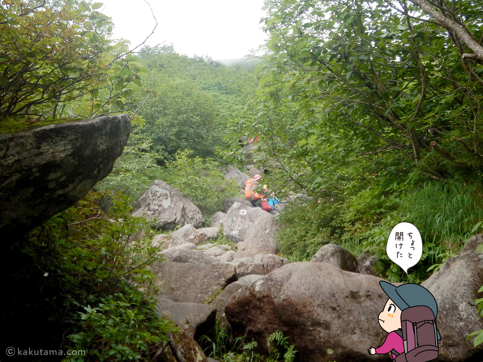岩場を登る4