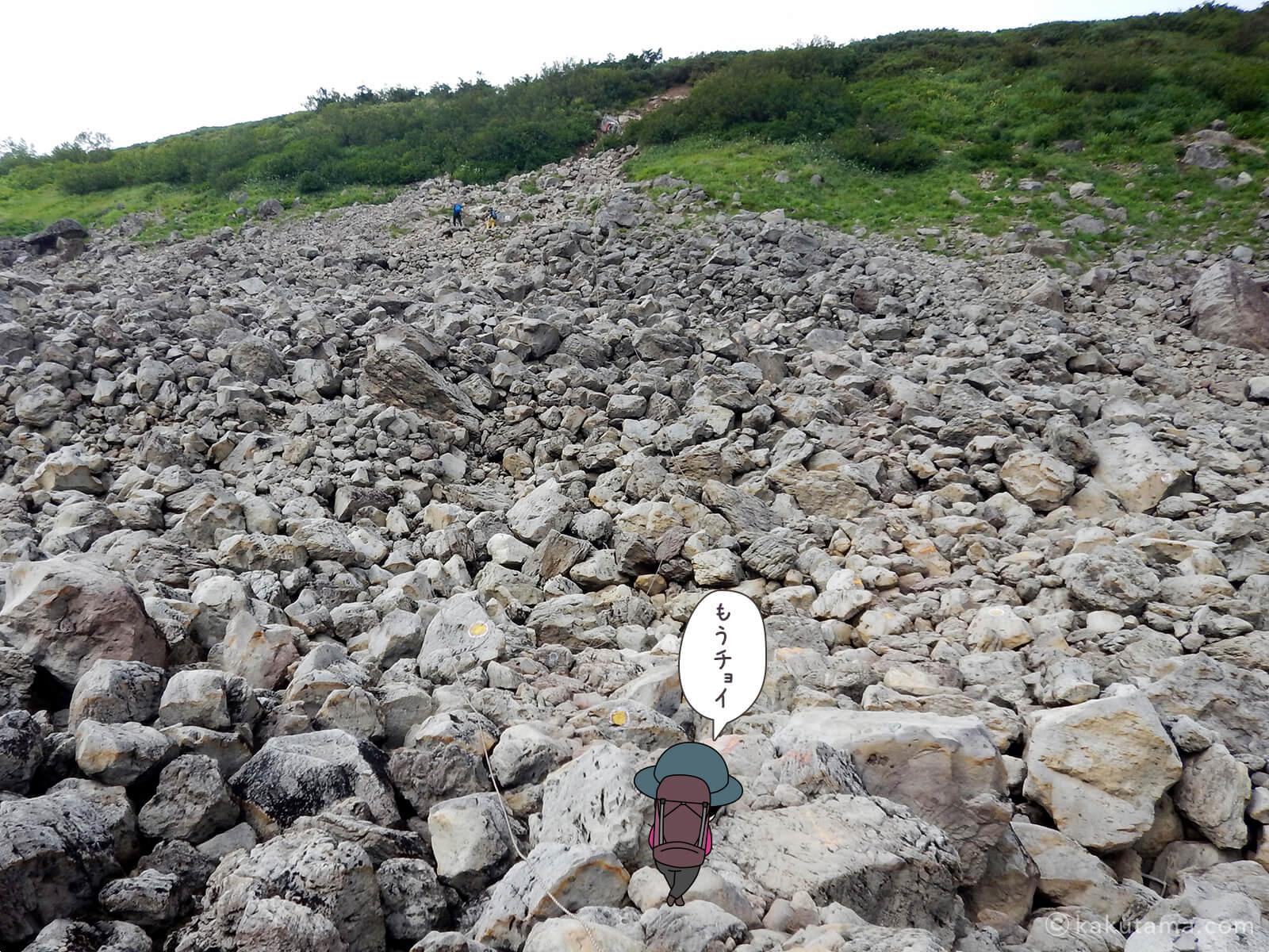 岩場をノボrう