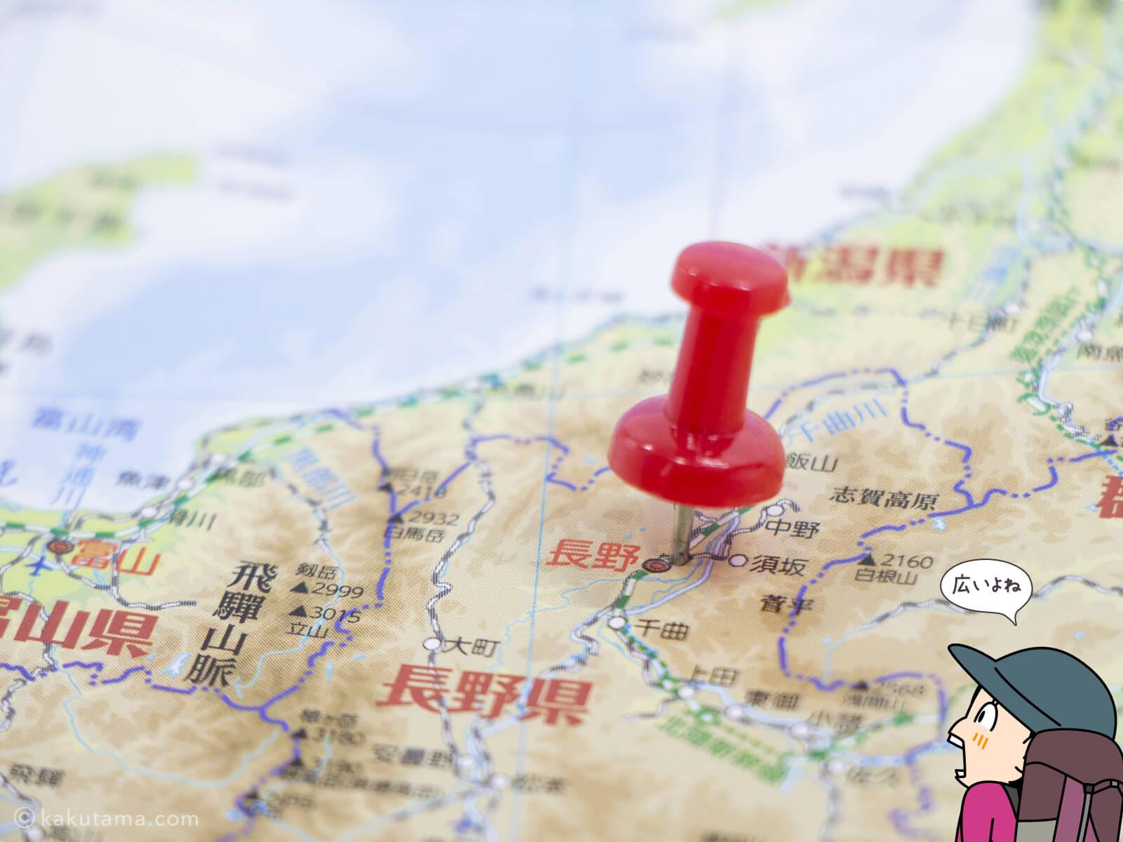 登山用語北アルプスにまつわる写真