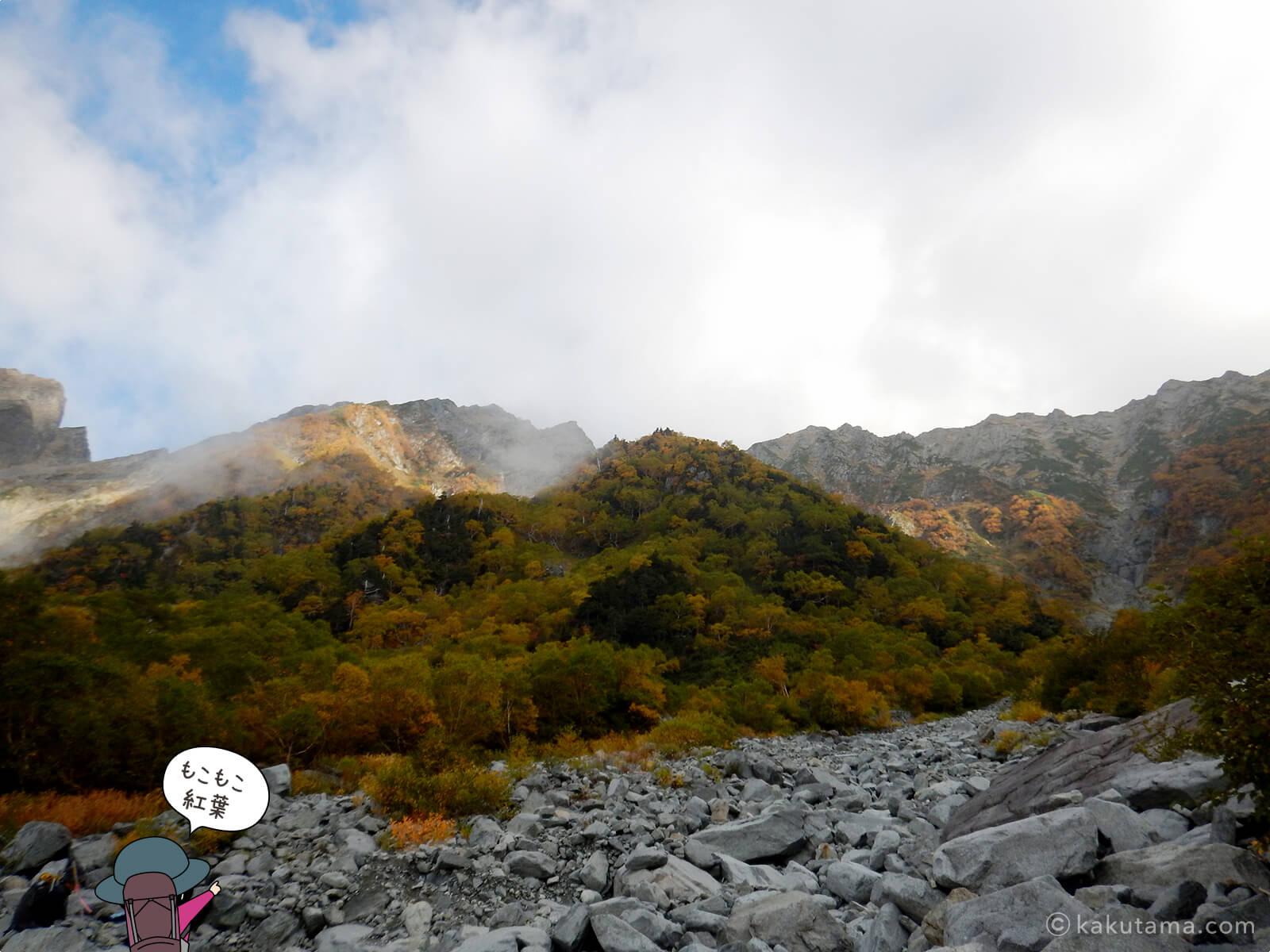 岳沢から見た紅葉