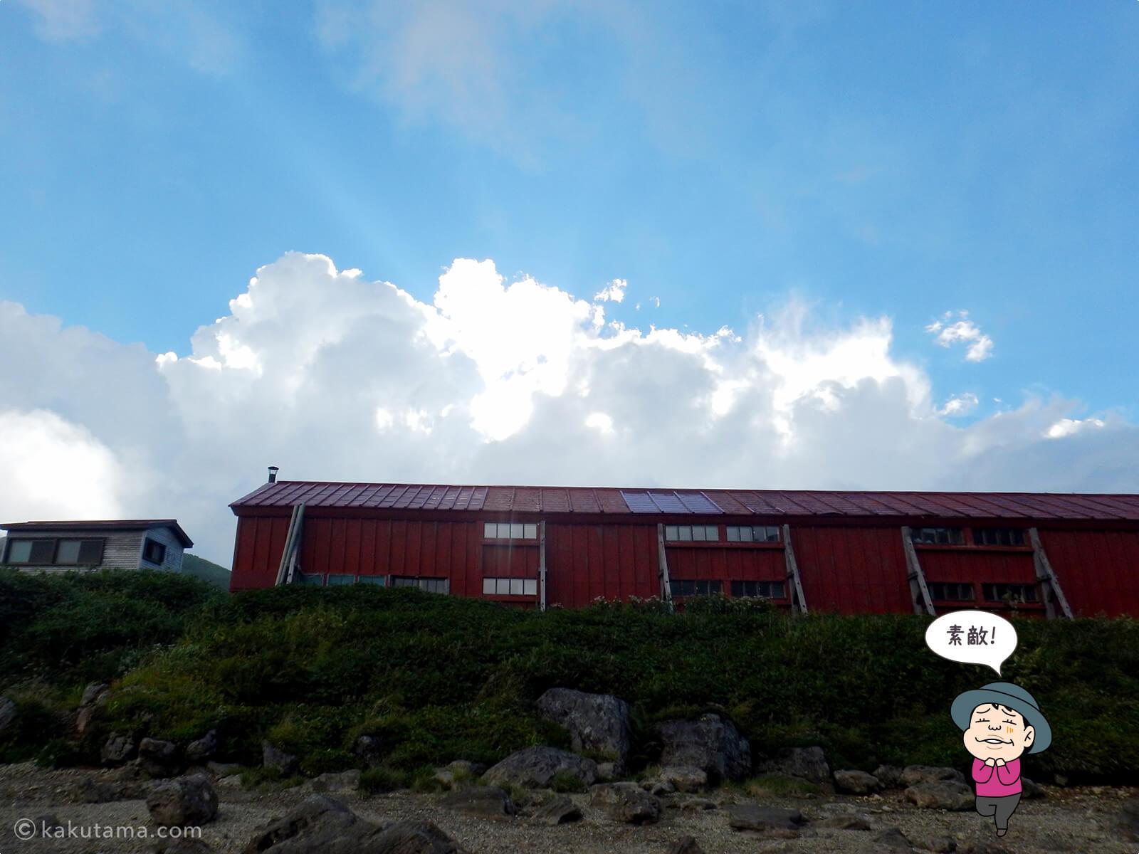 白馬大池山荘と雲