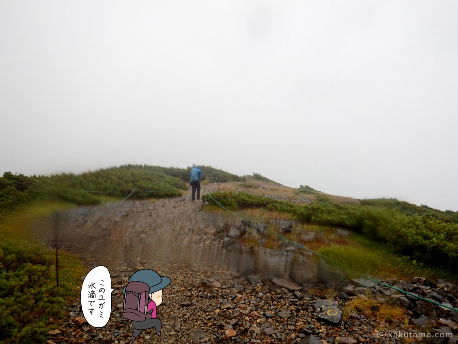 白馬大池山荘から登山開始
