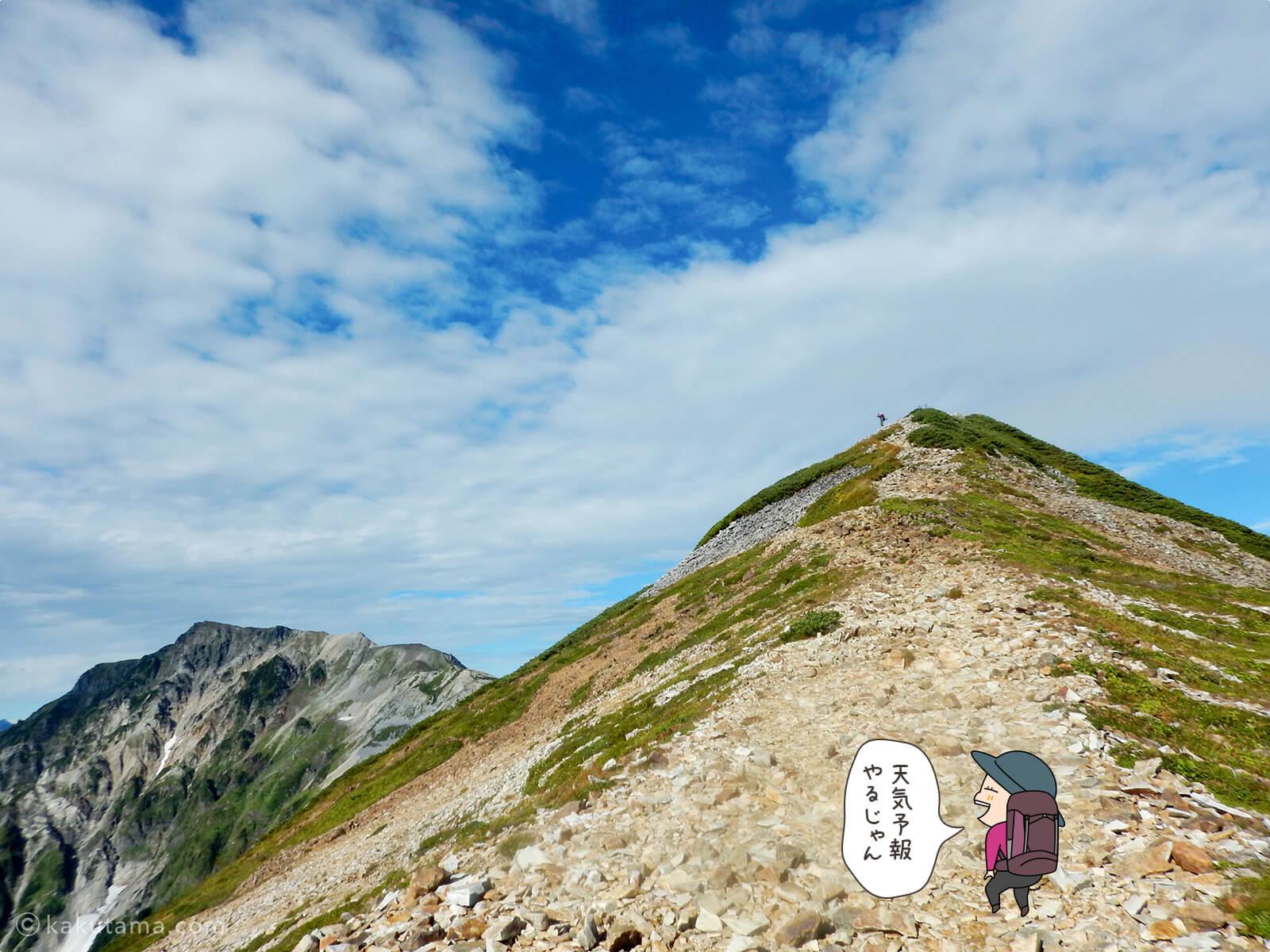 歩くのが楽しい稜線