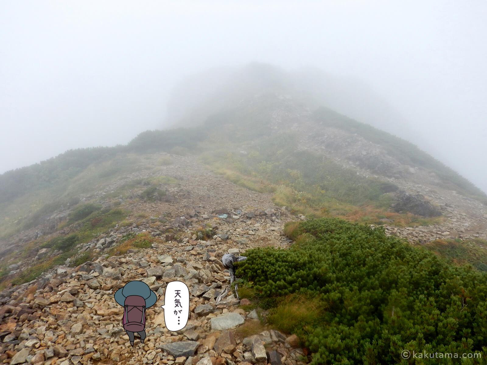 先行きが見えない登山道1