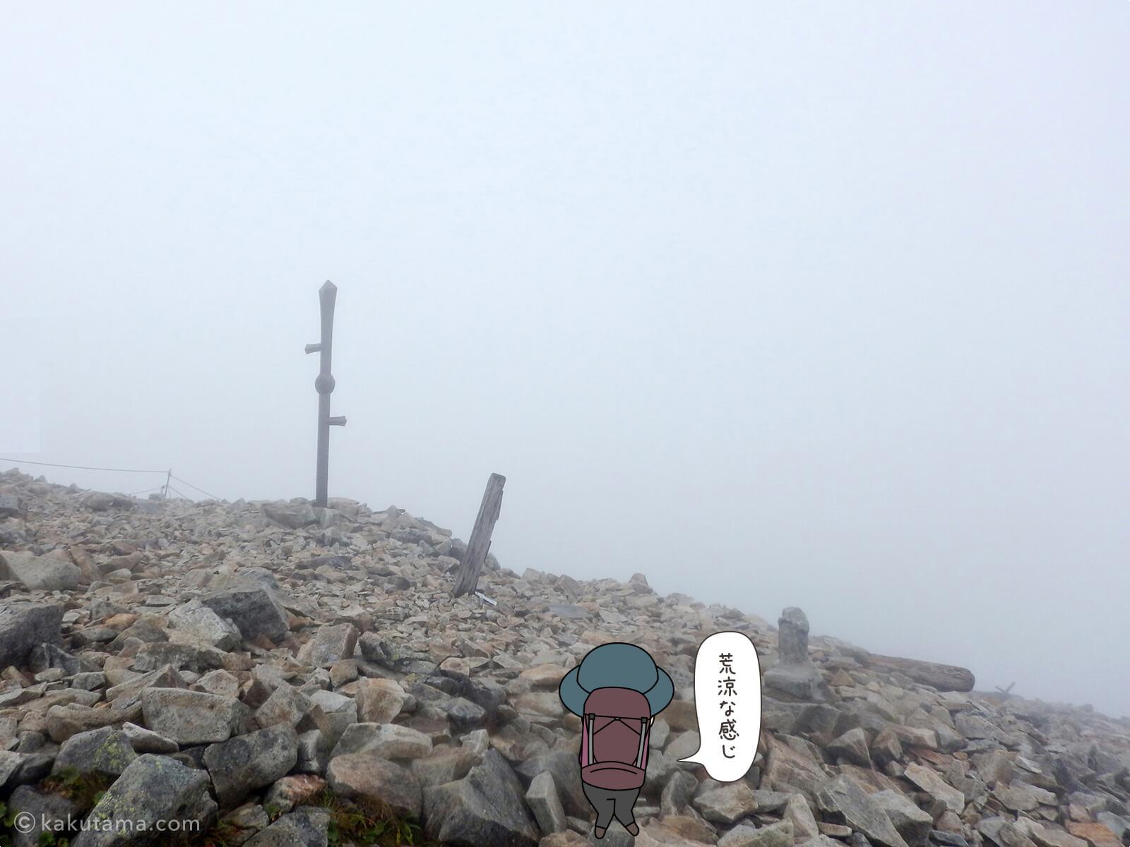 小蓮華山のシンボルが見えてきた