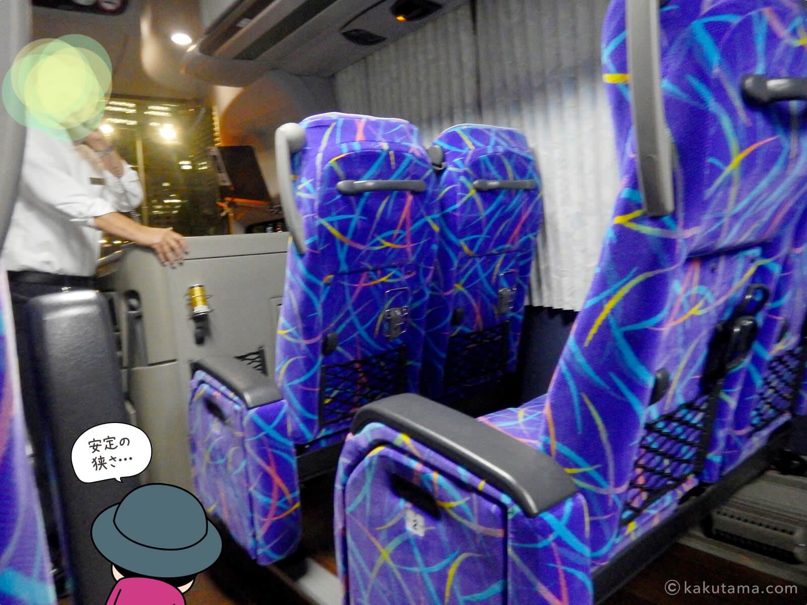 毎日アルペン折立行きバスの内部