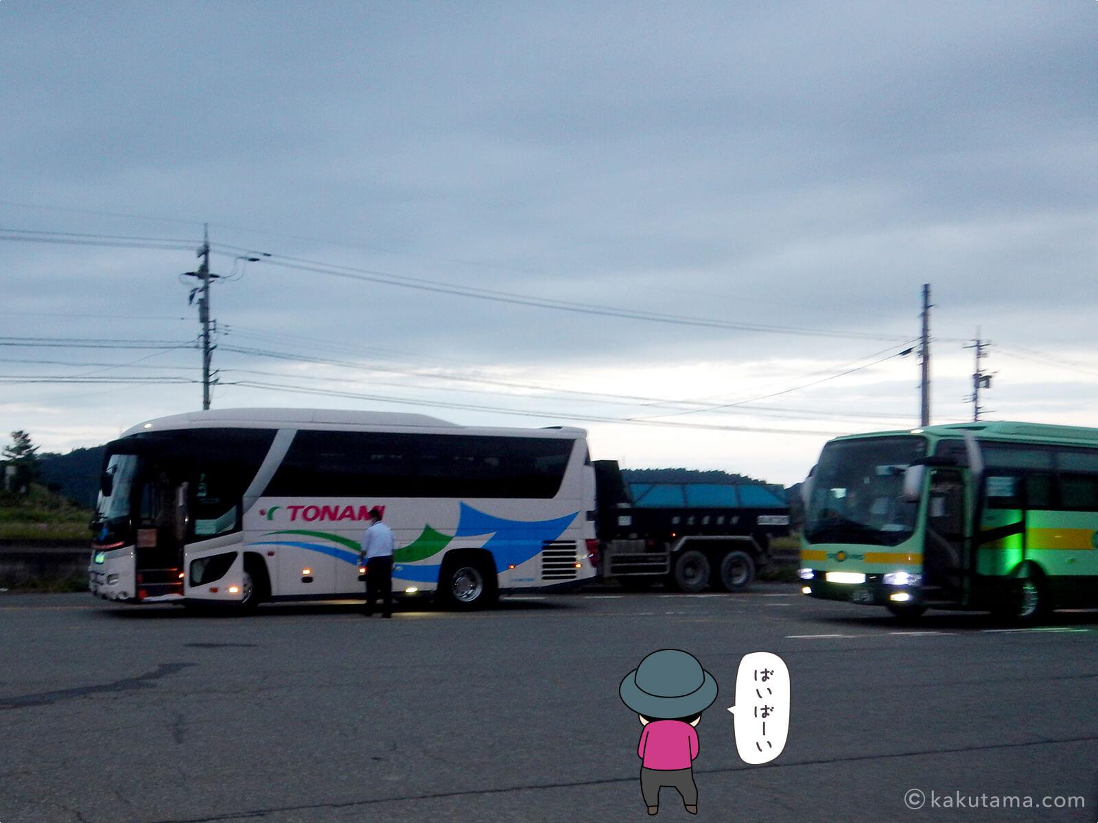 室堂行きと折立行きバスで分かれる