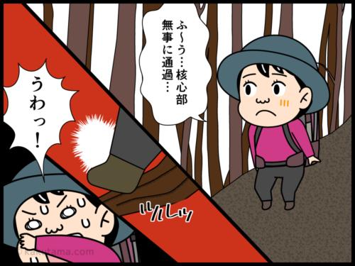 登山用語核心部にまつわる4コマ漫画3
