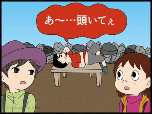 登山中に他人に親切にできなかったことを悔やむ登山者の漫画2