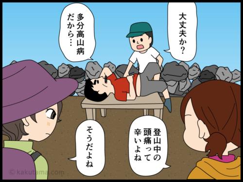 登山中に他人に親切にできなかったことを悔やむ登山者の漫画3