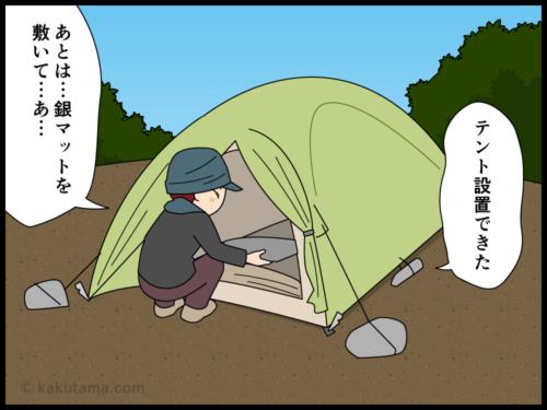 テント泊時に虫がテント内で潰れていることがある漫画1