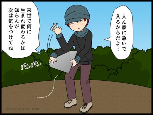 テント泊時に虫がテント内で潰れていることがある漫画4