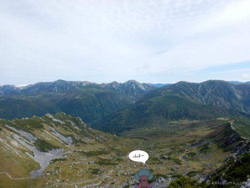 黒部五郎岳からの眺め2