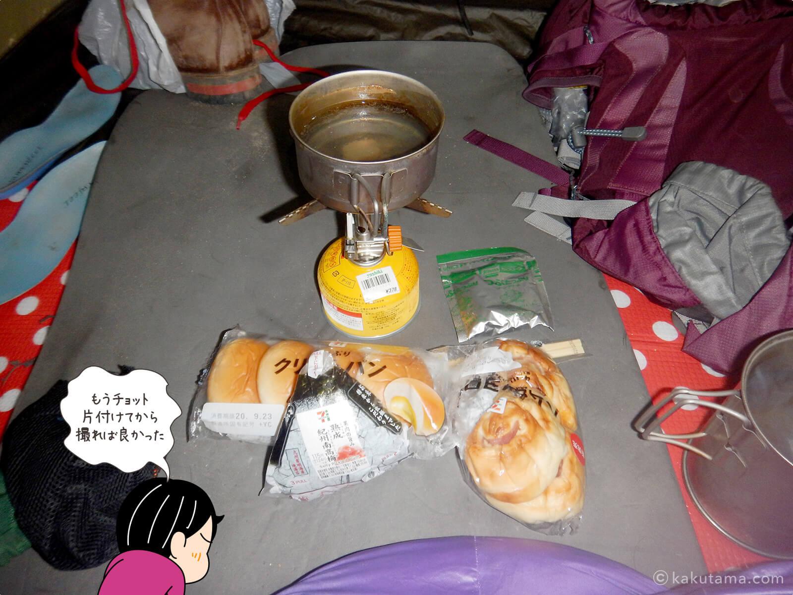 テント泊時の食事