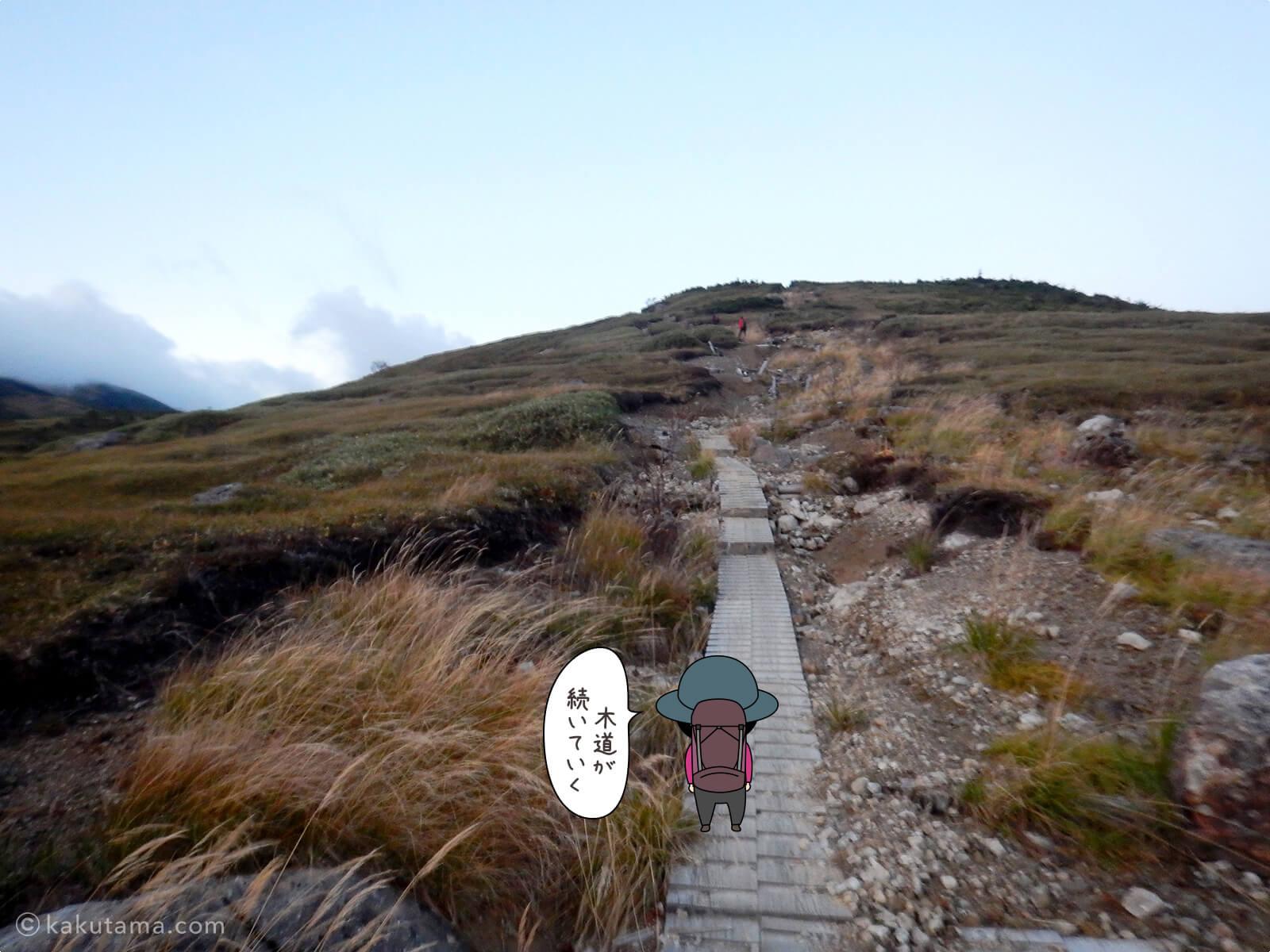 黒部五郎岳方面へ進む