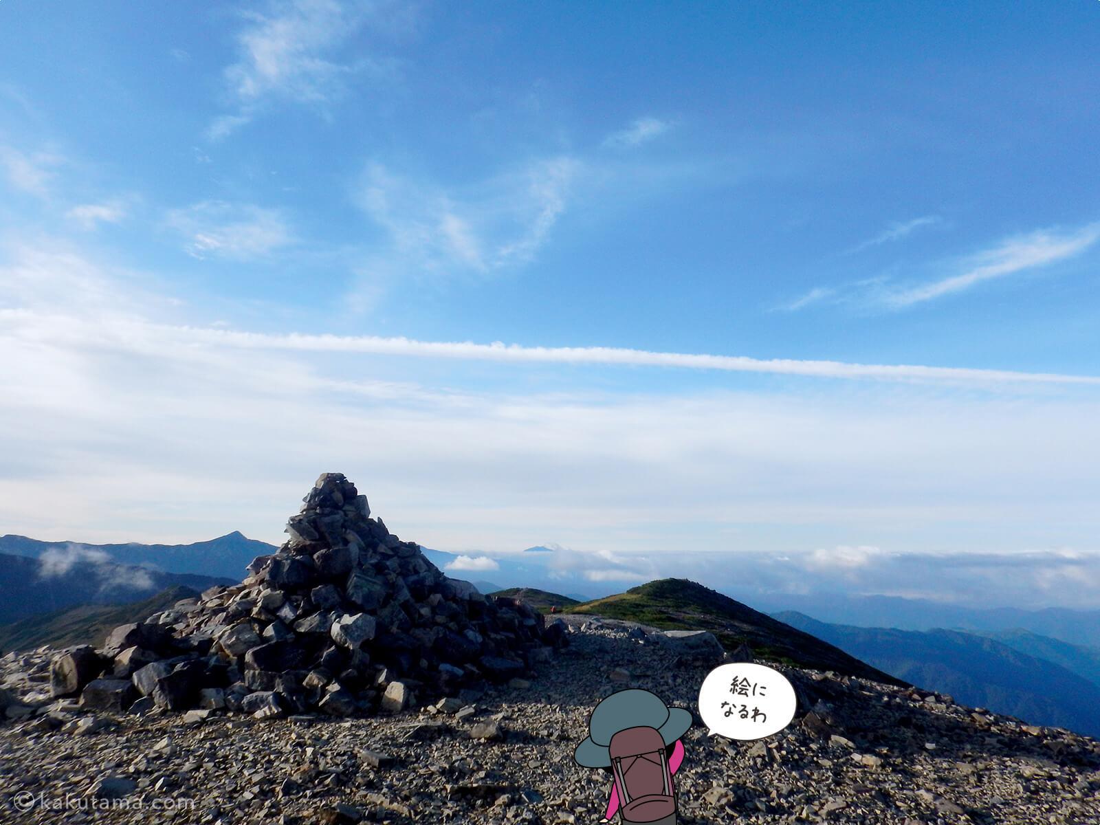 北ノ俣岳からの眺め