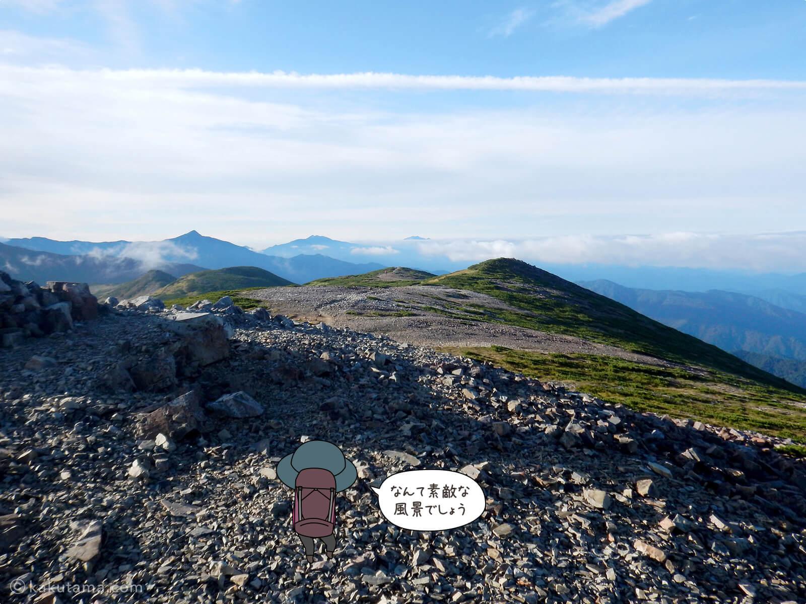 北ノ俣岳からの眺め2