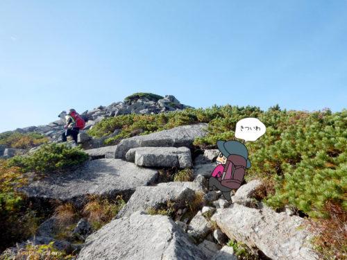 登りの岩場