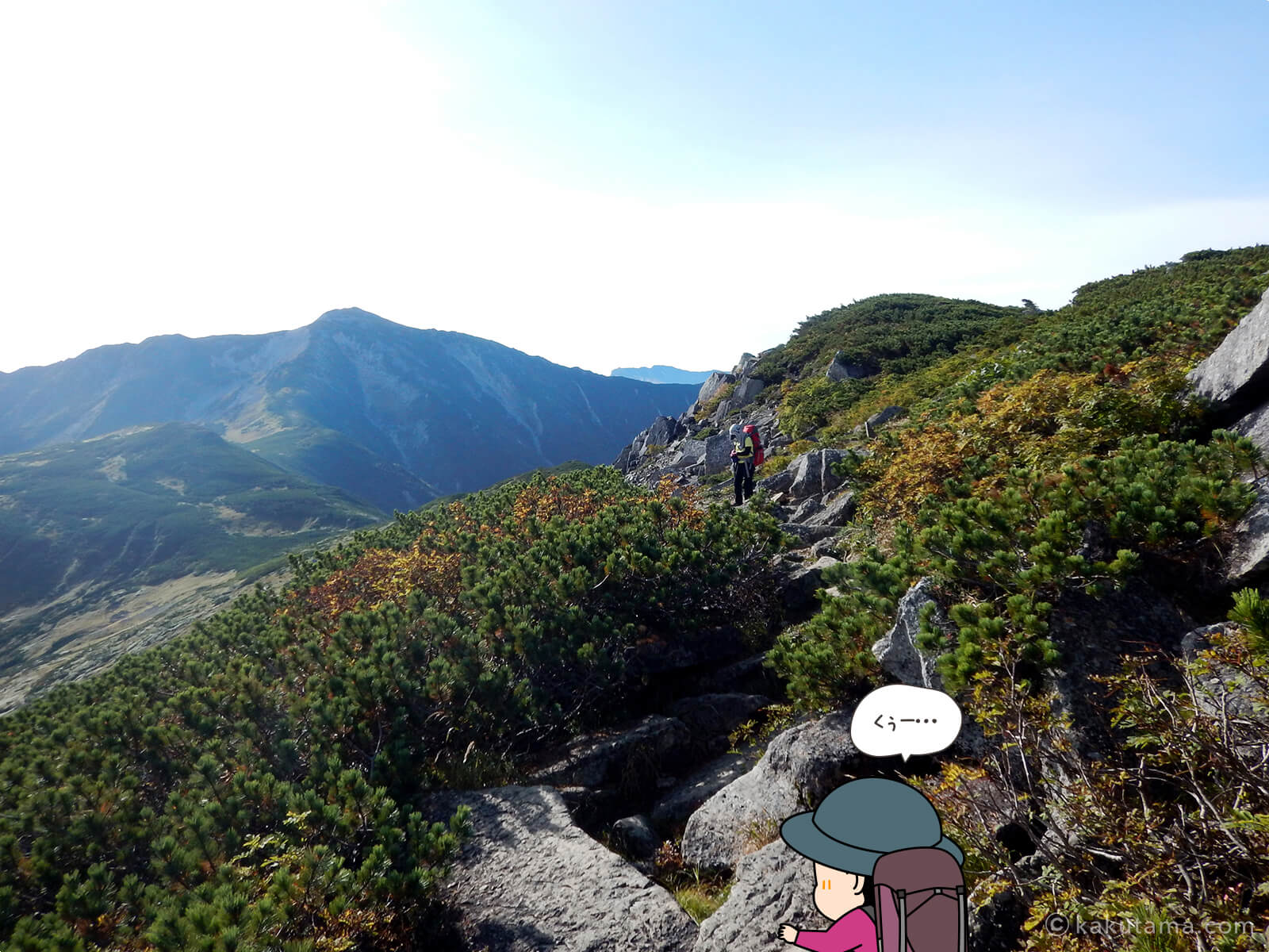 慎重に岩場を歩く