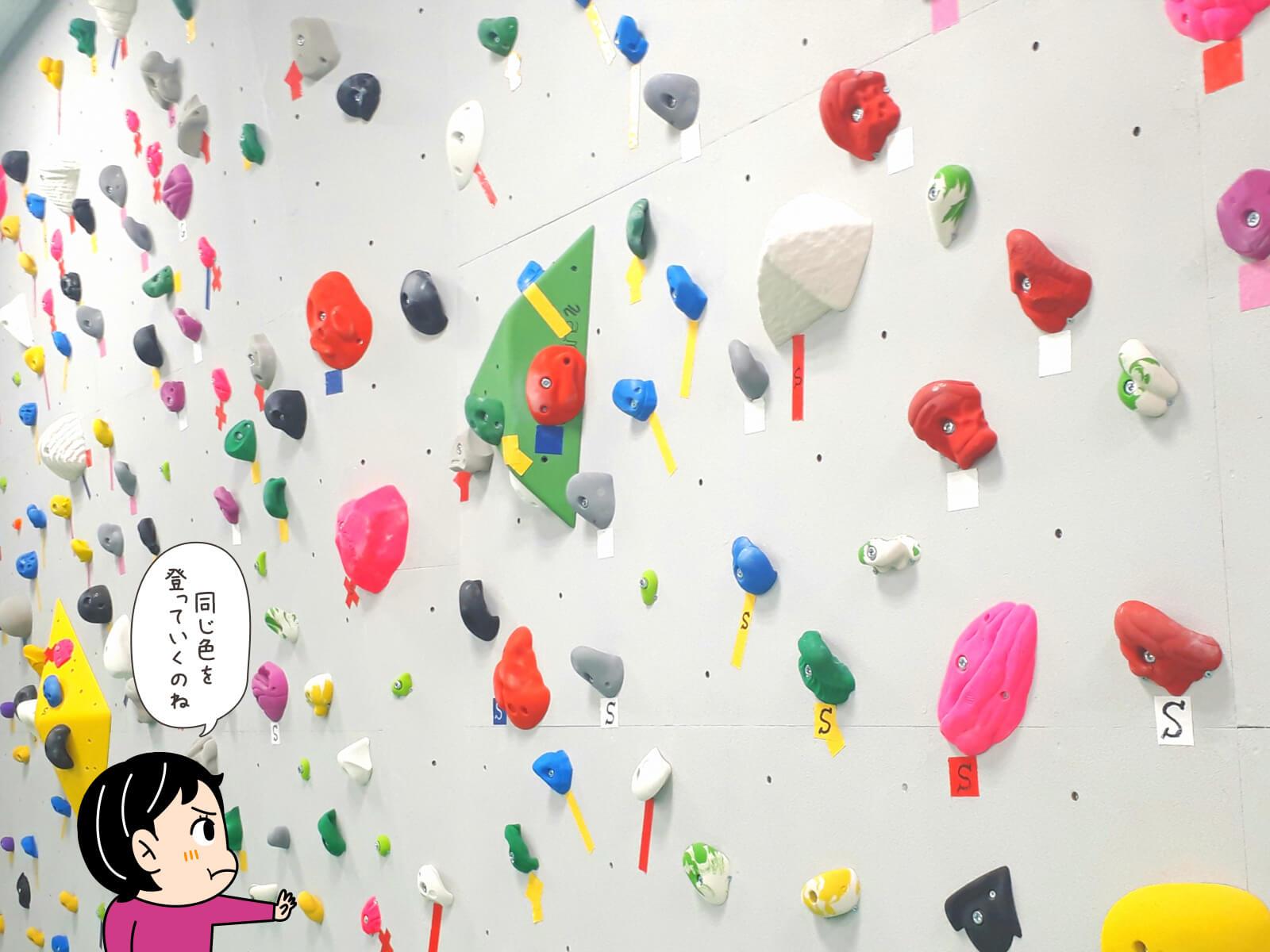 登山用語ボルダリングに関する写真