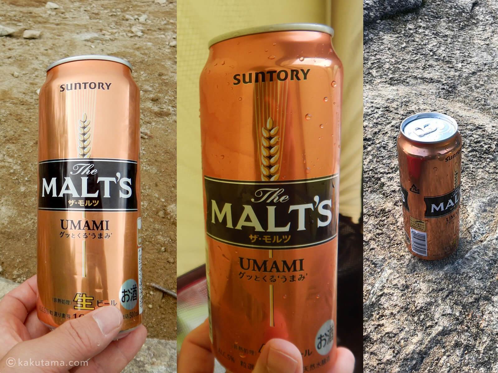薬師峠キャンプ場で買ったビール