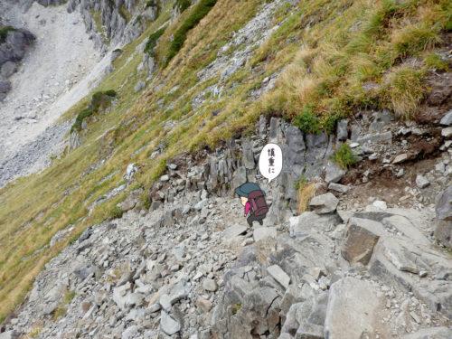黒部五郎岳のゴーロを下る3