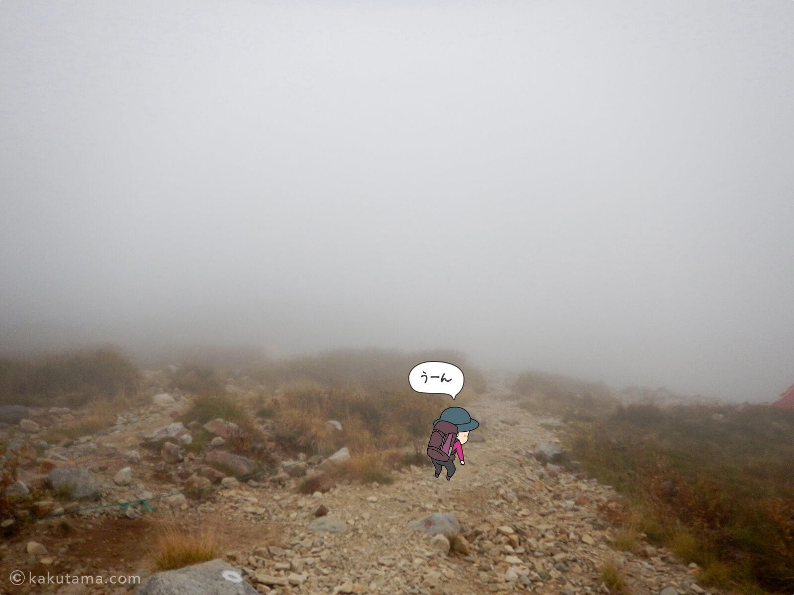 三俣山荘のテント場を探す
