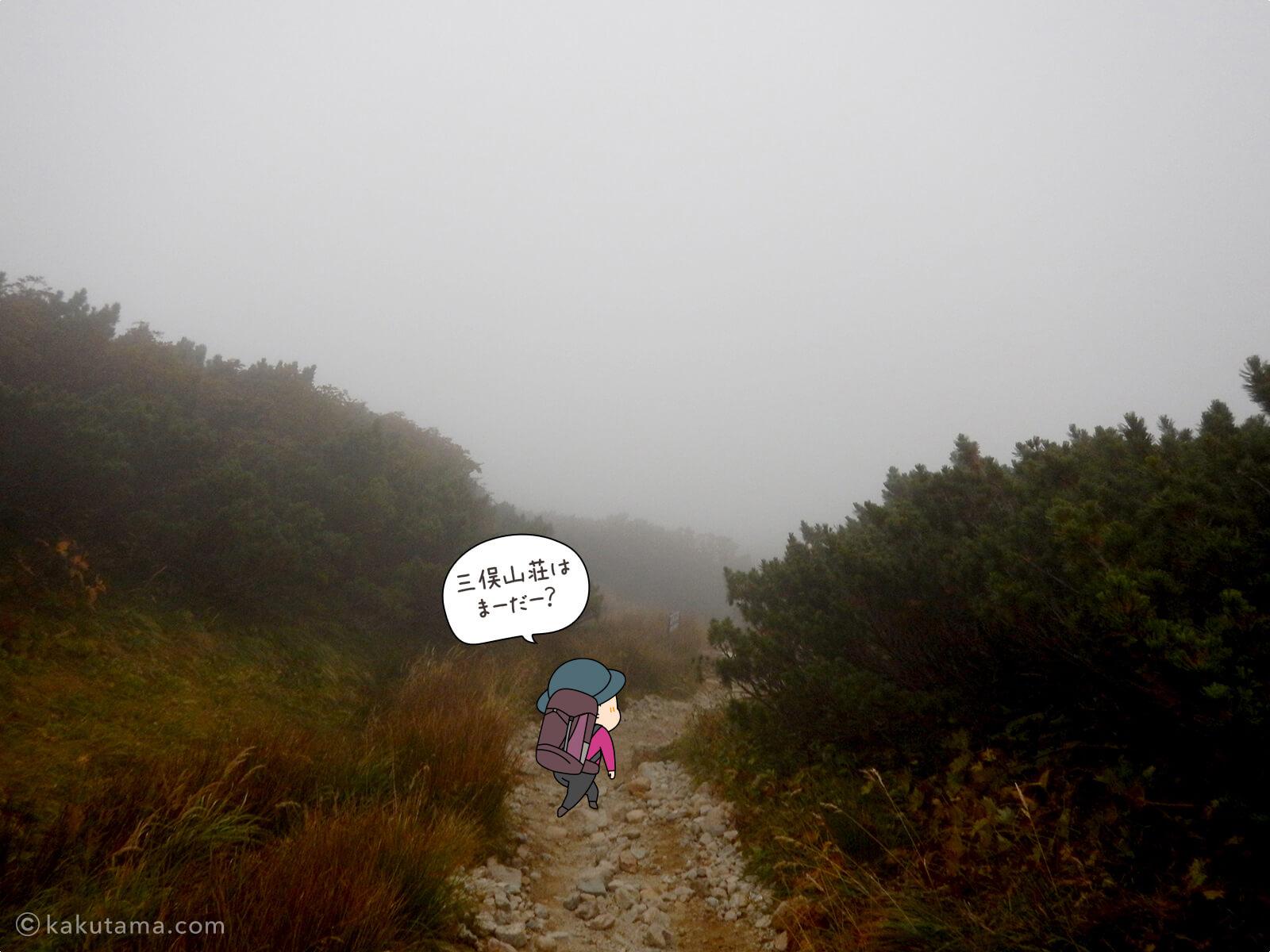 三俣山荘を探す