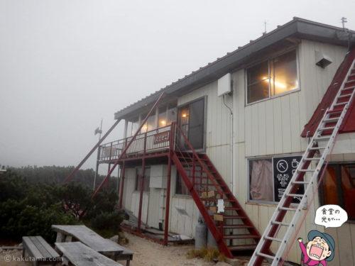 三俣山荘の食堂
