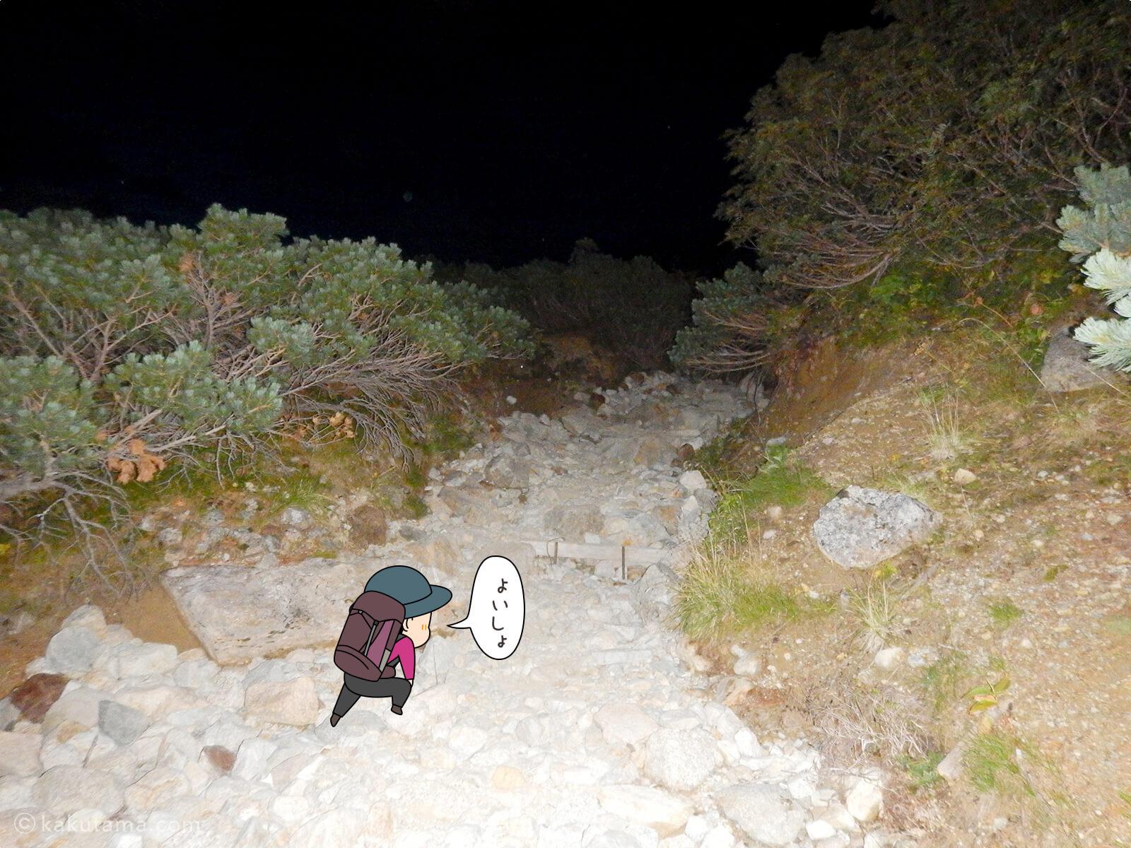 三俣山荘から上りはじめる2
