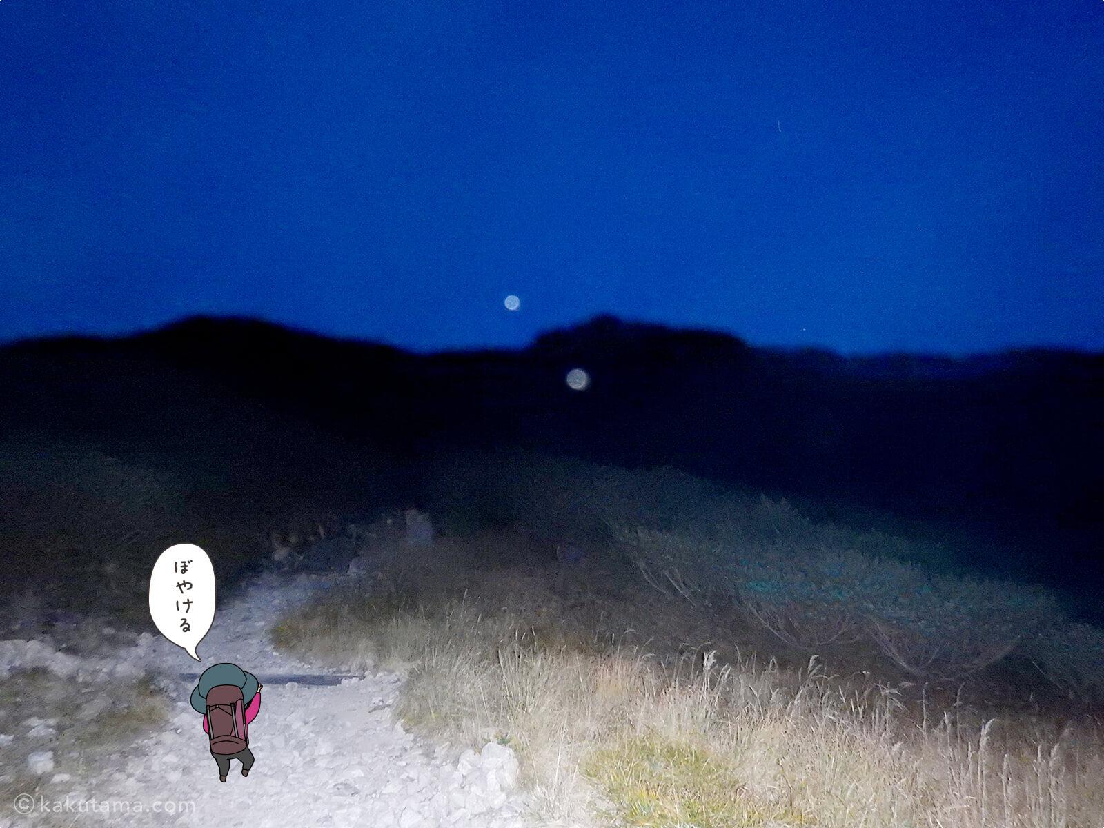 三俣蓮華岳が見えてきた