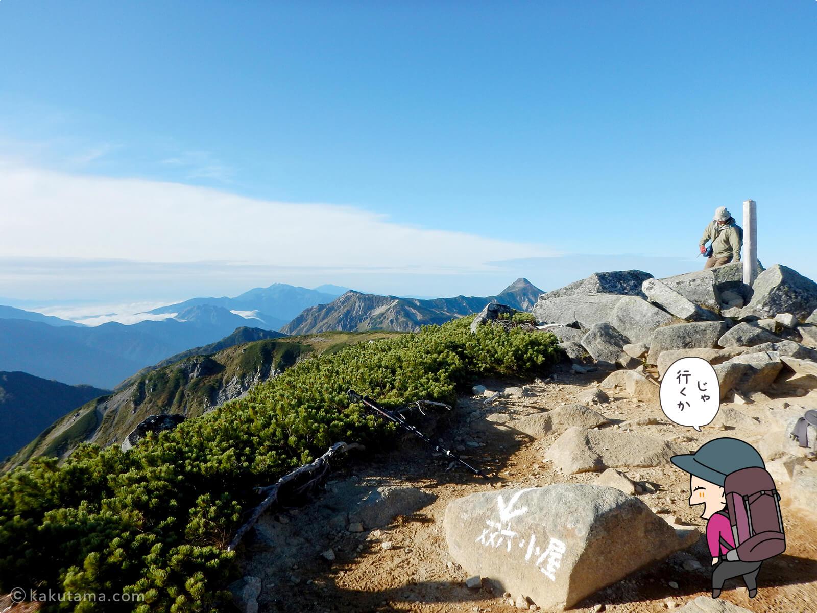 双六岳からの景色2