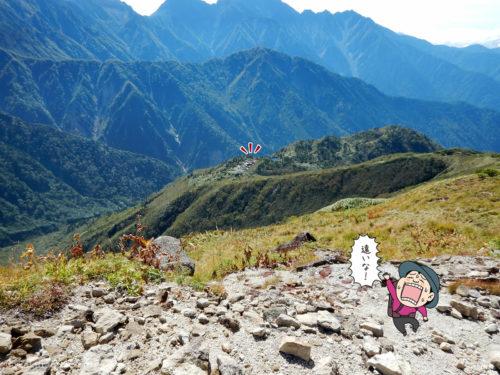 鏡平山荘が遠い