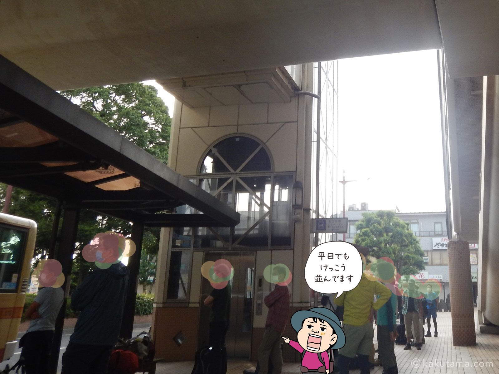 渋沢駅大倉バス停行きのバス