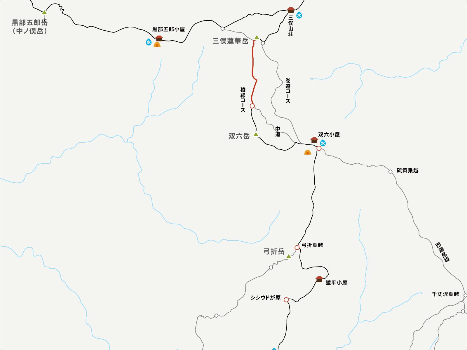 三俣蓮華岳から双六岳へのイラストマップ1