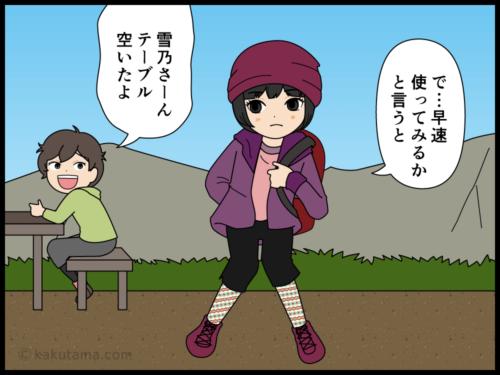 メスティン鍋を買ったが自炊はしない登山者の漫画2