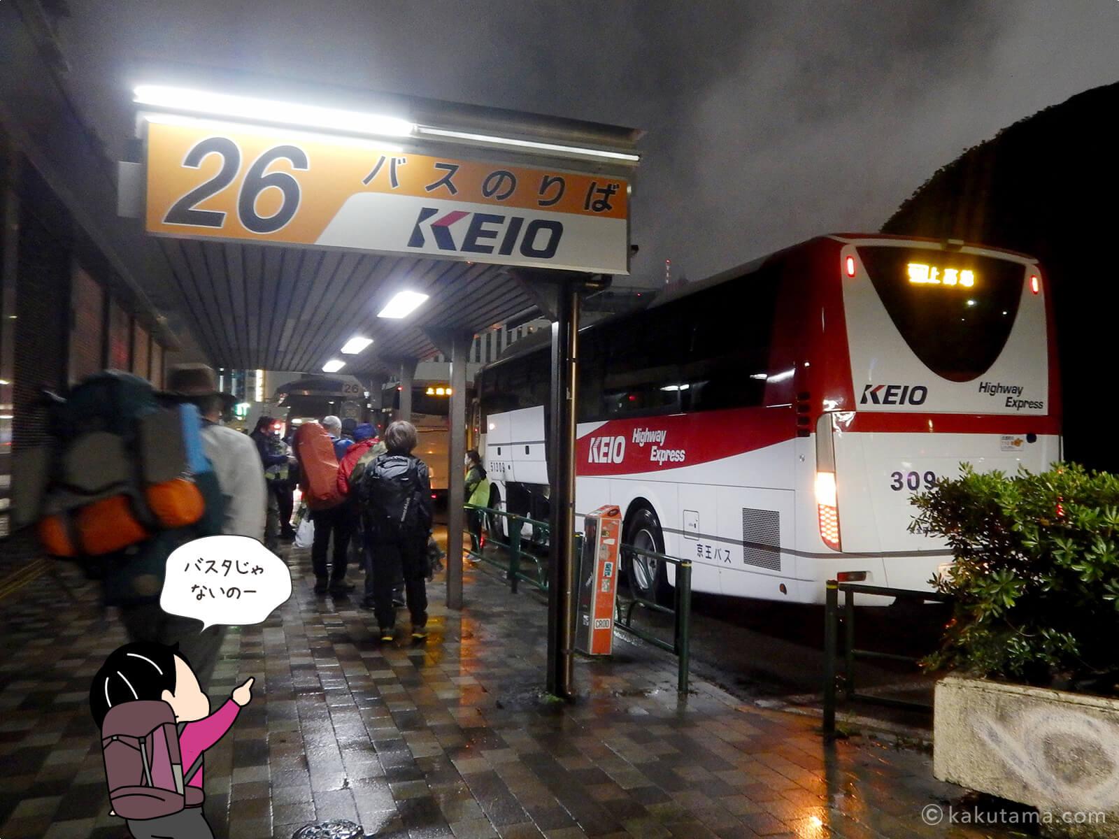 新宿高速バス乗り場の写真