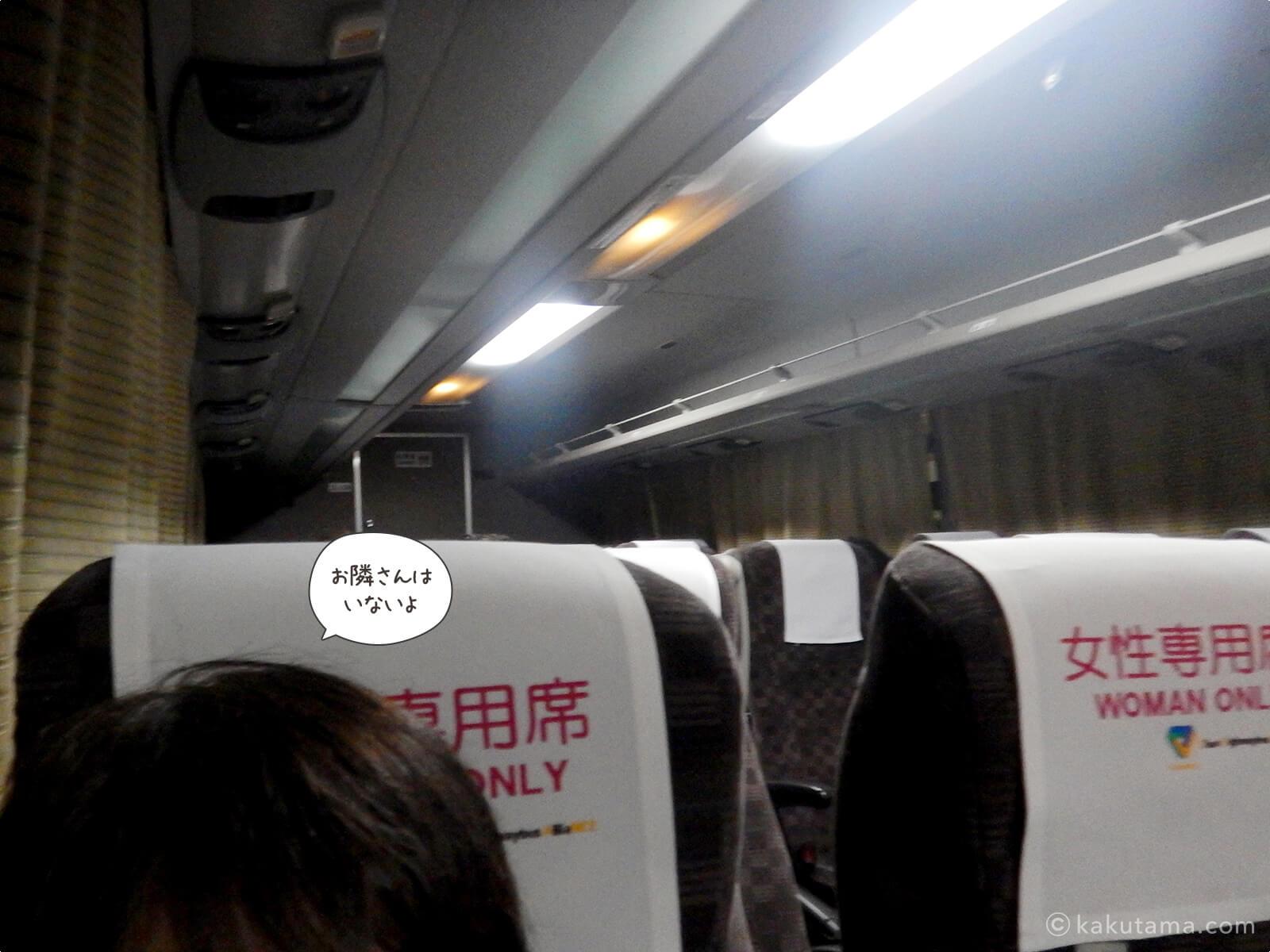 高速バス内部の写真1