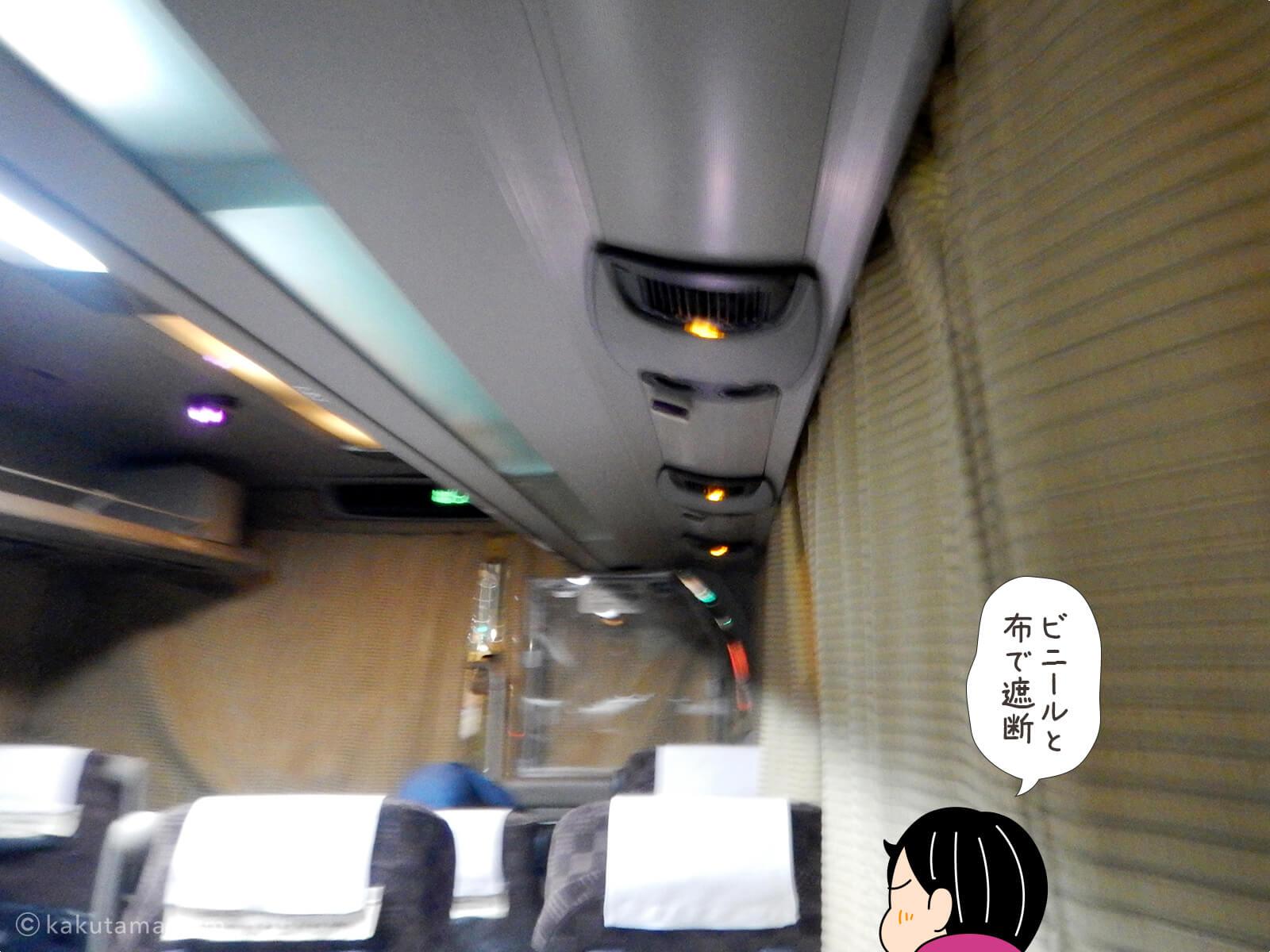 高速バス内部の写真2