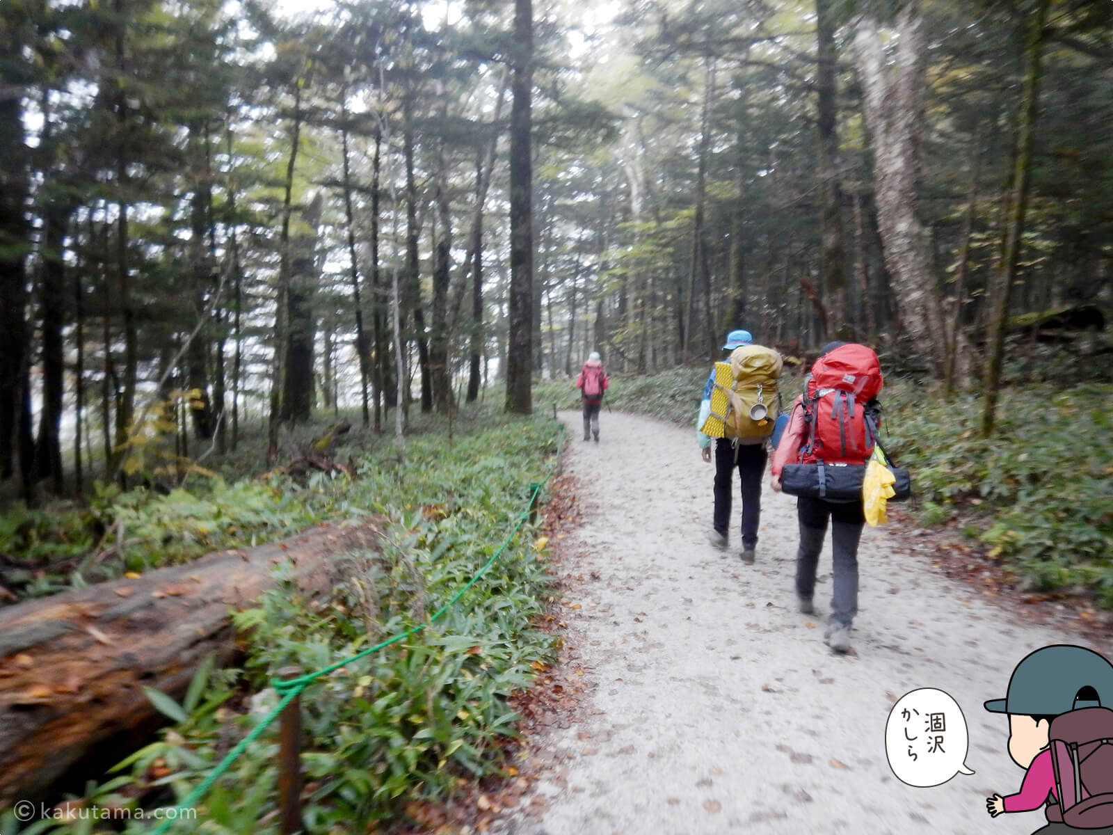 小梨平キャンプ場から先あへ進む