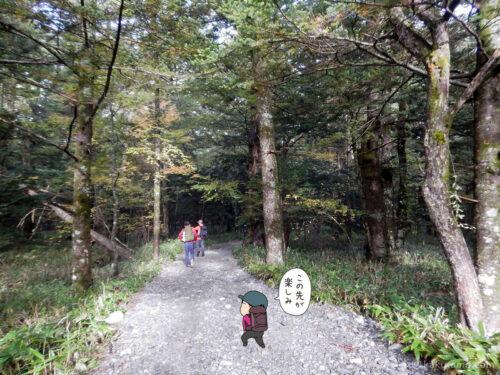 徳沢から先へ進む