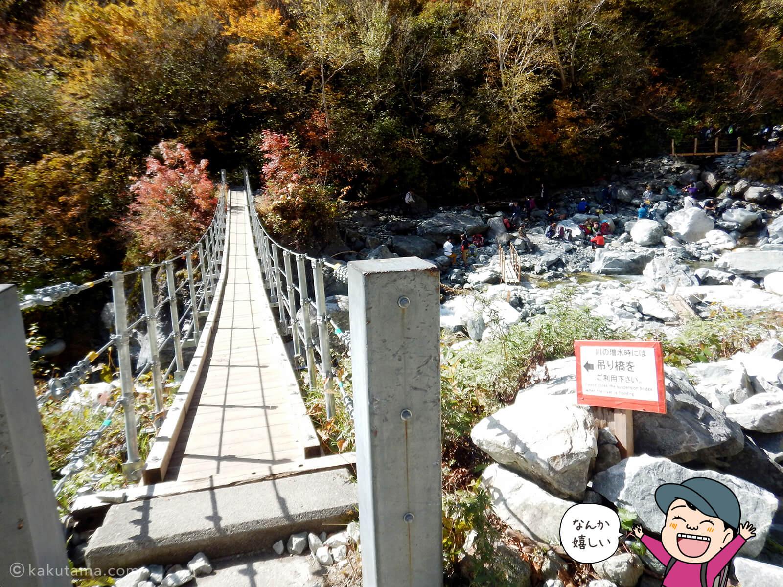 本谷橋を渡る